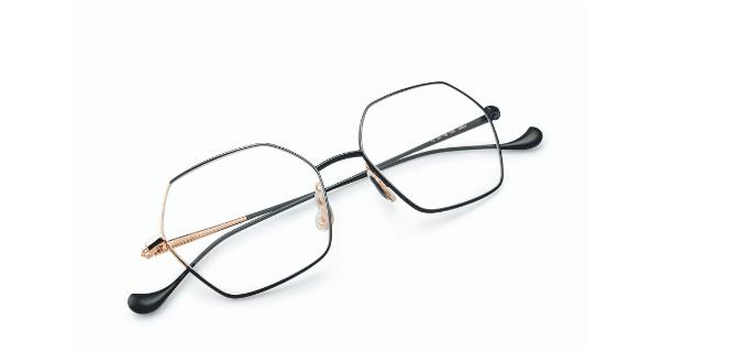 Hermes – Ihr Brillenspezialist 9